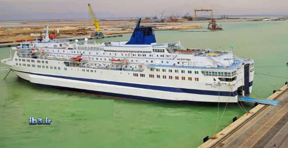 امکانات و پتانسیل های کشتی گرندفری در زمینه توسعه تجارت و گردشگری استان بوشهر