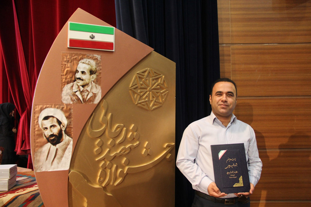 ایمان باستانی مدیر وب سایت نمونه ایران