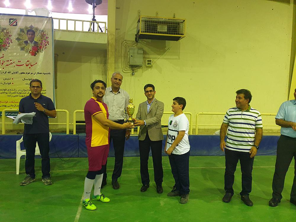 تیم سوم مسابقات شهید حججی زاده