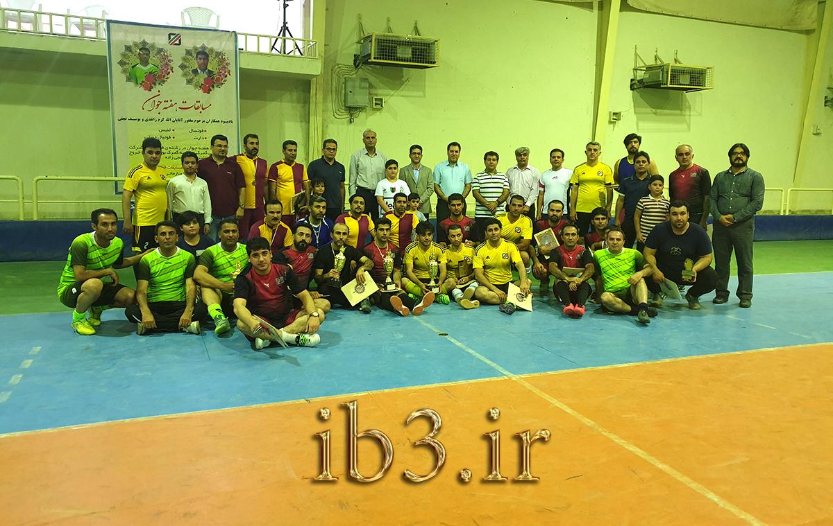 تصویر مسابقات گمرکات استان بوشهر معاونین و مسئولان ورزشکاران