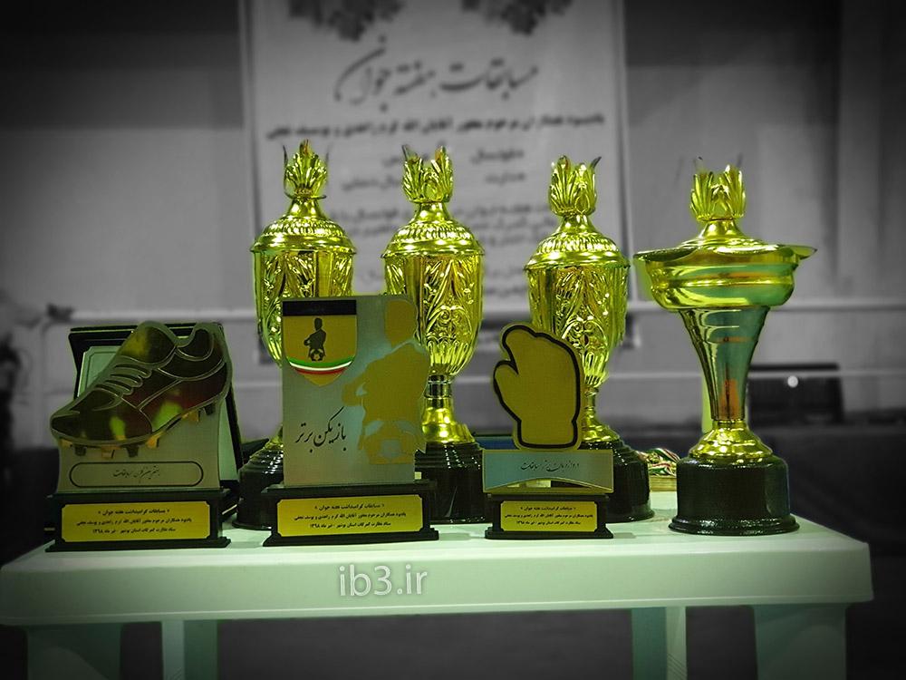 جوایز ویژه مسابقات گمرک