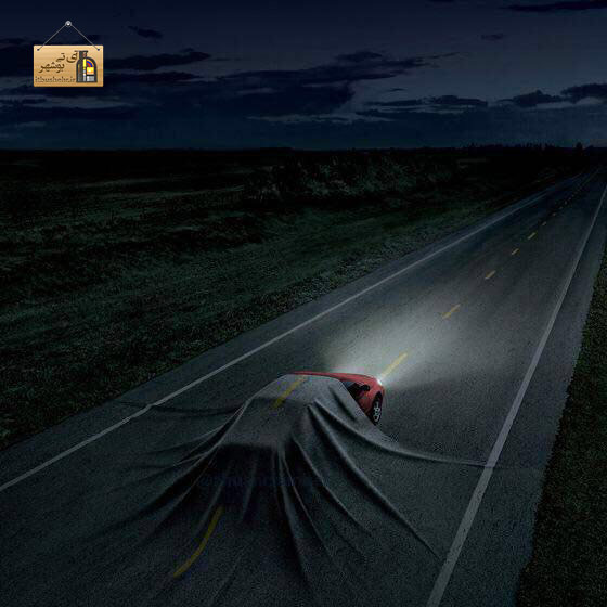 تصویر خواب جاده مفهومی
