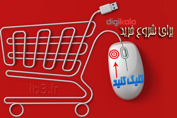 خرید اینترنتی از دیجیکالا با تخفیف 70درصد