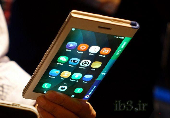 جدیدترین مدلهای گوشی تاشو در آی بی تری