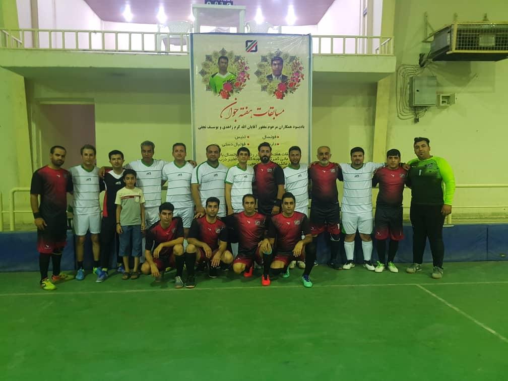 team1